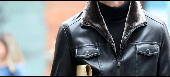 Leather Jacket Styles